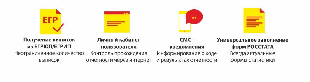 banner-otchetnost-0.png