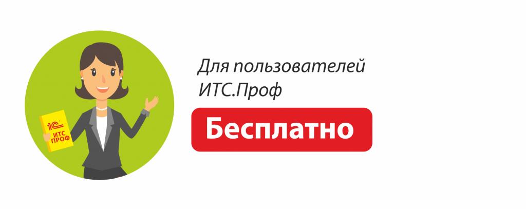 banner-otchetnost-4.png