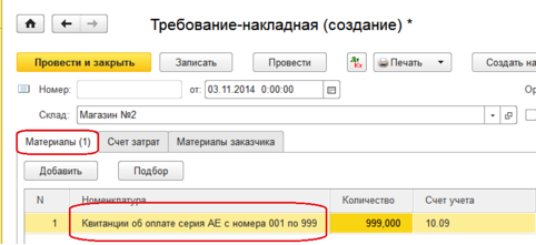 Кредит наличными 900 000